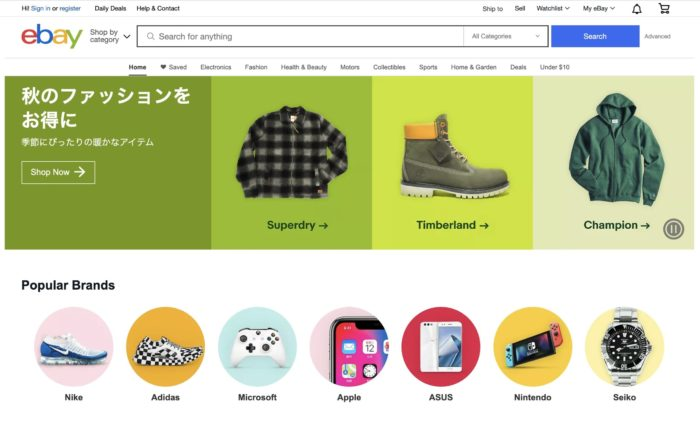 ebay TOPページ
