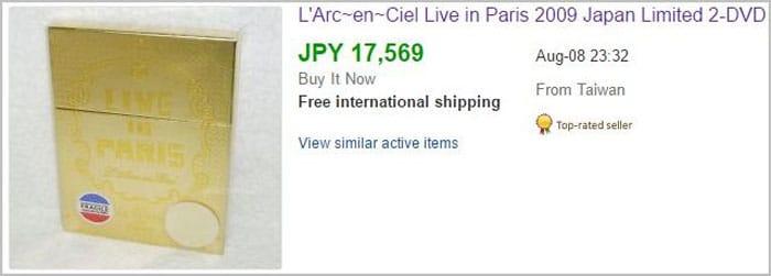 ebayで販売