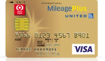 1、Mileage Plus MUFG カード