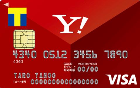 4、YahooJAPAN カード
