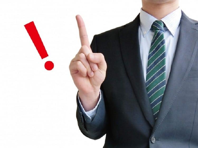 ヤフオク転売で税金対策をする際の注意点、気を付けるべきこと