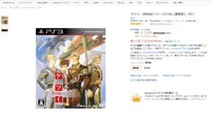 PSP ケツイ絆地獄たち(新品)