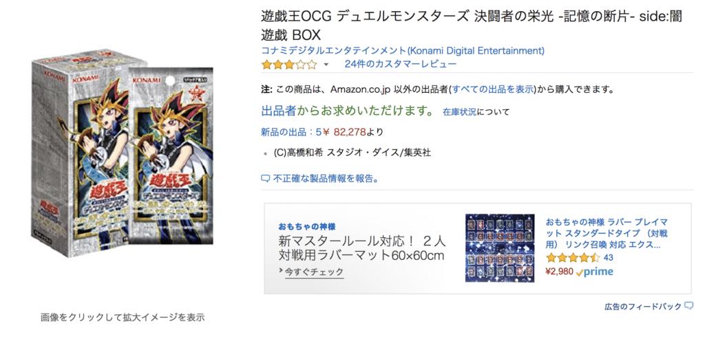 遊戯王OCG トレーディングカード