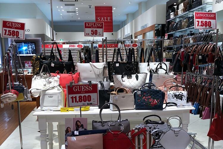 イオンのブランド品コーナー