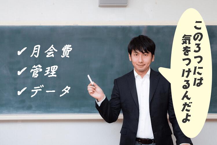 黒板の前に立って教える先生