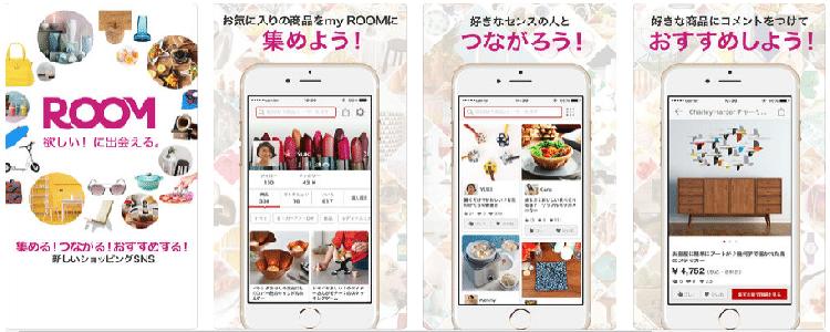 ROOMアプリ