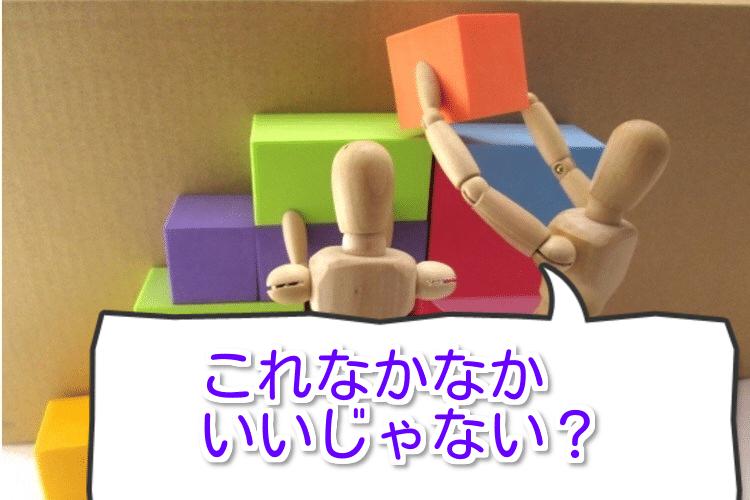 儲かるおススメレゴ商品3選