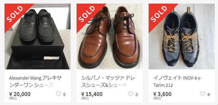 メルカリに出品された中古靴