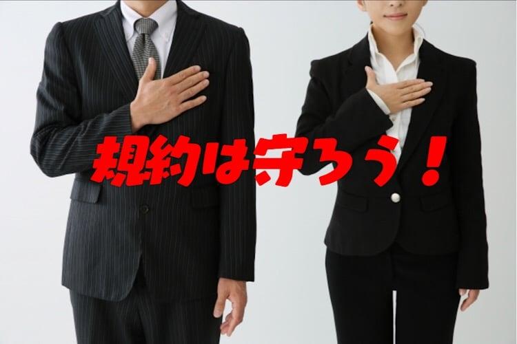 胸に手を当てる男性と女性