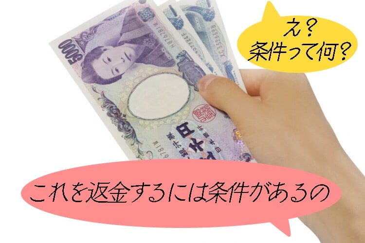 お金を渡す手