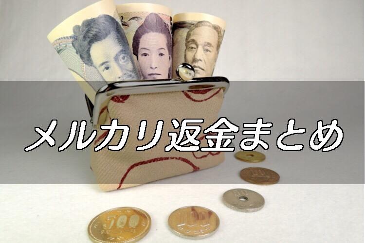 財布にはいっているお金の画像