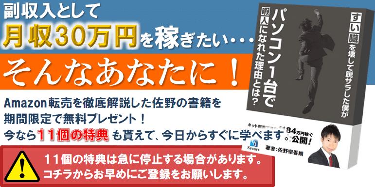 mail_matsu