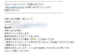 静岡放送のラジオ