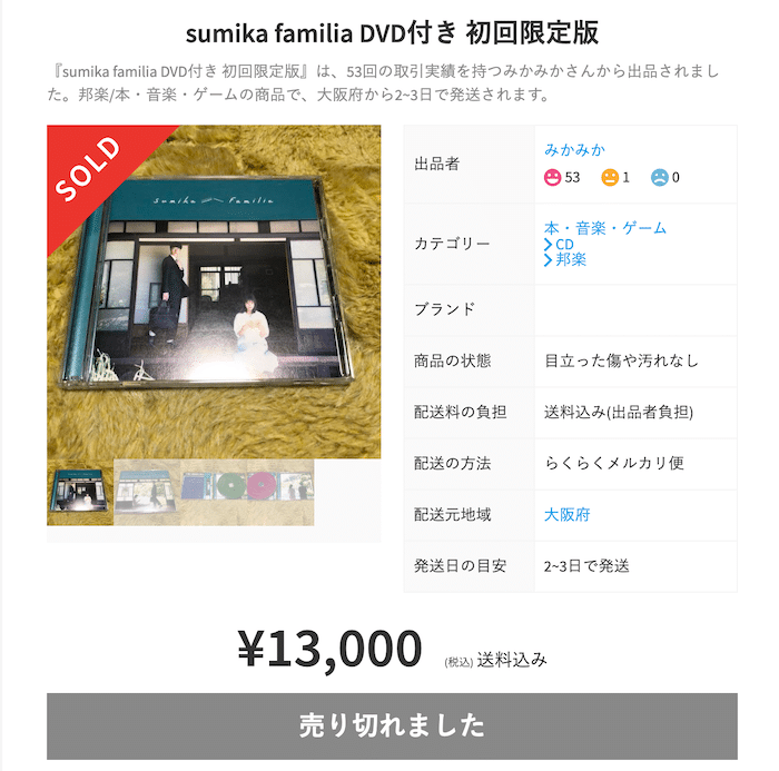 CD・DVD・Blu-ray
