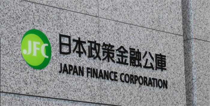 資金調達方法① 日本政策金融公庫