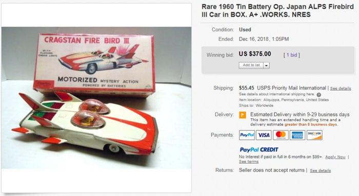 ebayで仕入れアルプス商事 大型ファイアーバード