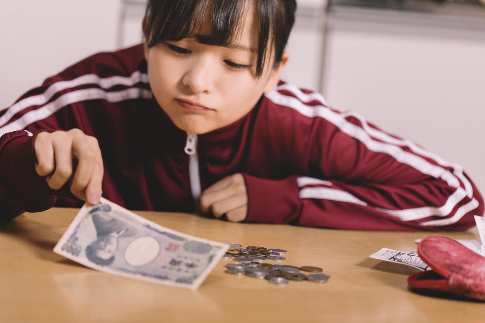 賢くお金を稼ぐ方法 コツ