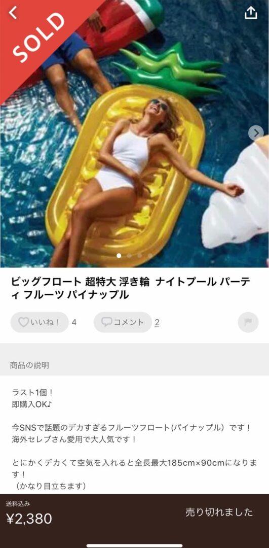 プールや海水浴用の商品 秋であれば、ハロウィンの商品