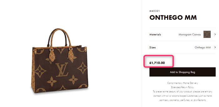 フランス現地で販売しているヴィトンのバッグ