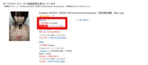 TW3タワーレコードオンラインでは 12,320円で販売されています。
