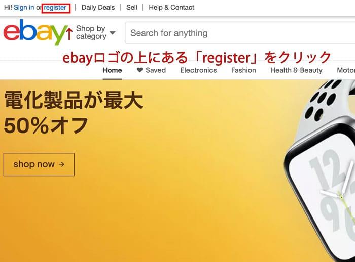 ロゴの上にある「register」をクリックします