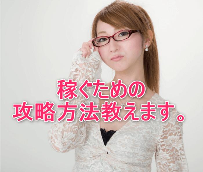 眼鏡をかけてすまし顔の女性
