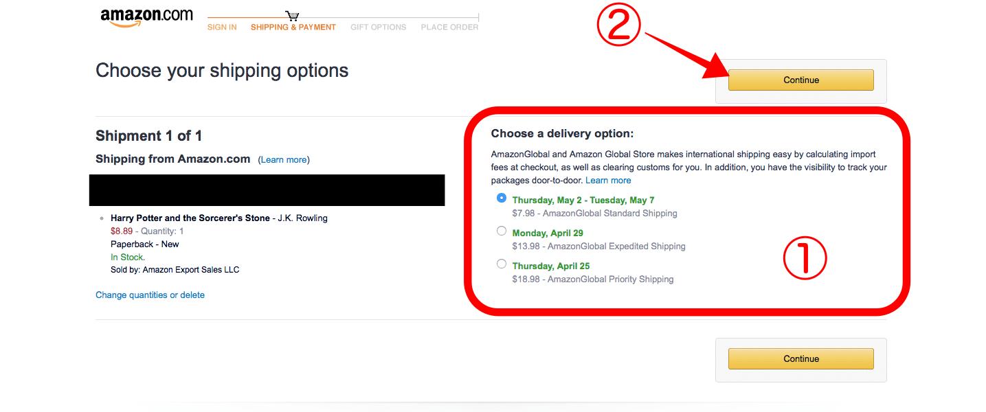 アメリカアマゾン 配達方法を選びContinueへ