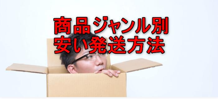箱から顔を出す男性