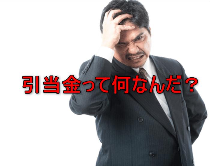頭を悩ます男性