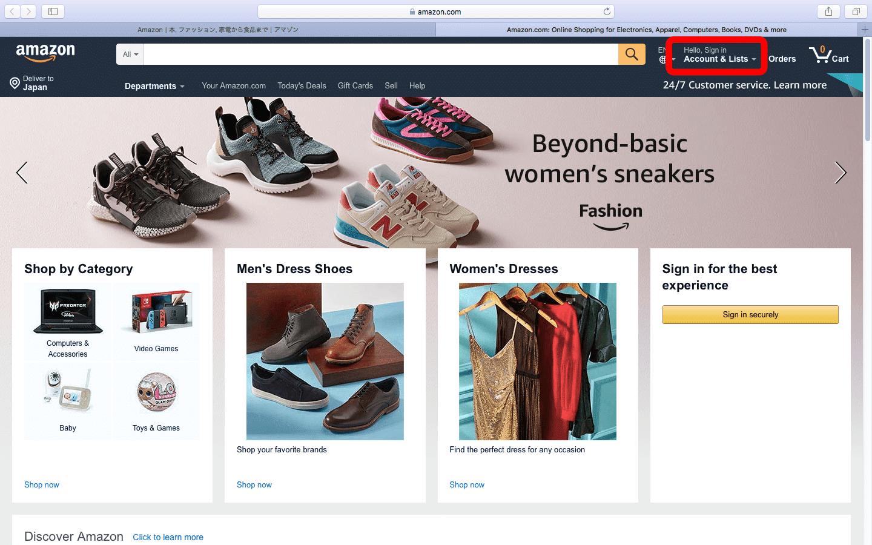 アメリカAmazonのトップページ