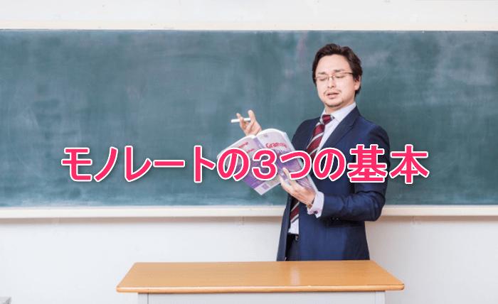 黒板で説明する男性教師